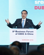 李克强出席第九届中国-中东欧国家经贸论坛开幕式 - 人力资源和社会保障厅
