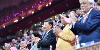 习近平和彭丽媛同出席亚洲文明对话大会的外方领导人夫妇共同出席亚洲文化嘉年华活动 - 人力资源和社会保障厅