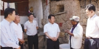 陈坚书记到弥渡县调研脱贫攻坚和抗旱救灾工作 - 大理白族自治州人民政府