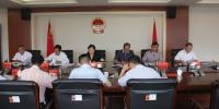 市人大常委会党组召开会议 - 人民代表大会常务委员会
