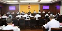 市四届人大常委会召开第十二次会议 - 人民代表大会常务委员会