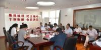 省社科院党组召开对照党章党规找差距专题会议 - 社科院