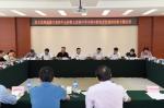 刀刃向内-云南省文化和旅游厅党组对照党章党规找差距 - 文化厅