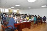 省社科院党组理论学习中心组举行第十次集中学习 - 社科院