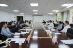 云南新型智库联盟2019年第二次理事会召开 - 社科院