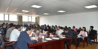 省社科院党组理论学习中心组举行第十一次集中学习 - 社科院