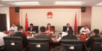 市人大常委会党组召开(扩大)会议 - 人民代表大会常务委员会