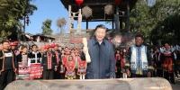 习近平春节前夕赴云南看望慰问各族干部群众 向全国各族人民致以美好的新春祝福 - 妇联