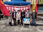 云县人大常委会机关积极投身疫情防控阻击攻坚战 - 人民代表大会常务委员会