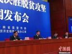 云南贫困地区农民人均可支配收入首次突破万元大关 - 云南频道