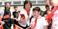 """沈跃跃在""""六一""""主题活动暨2020中国儿童发展论坛开幕式上强调 坚持立德树人 促进儿童健康成长全面发展 - 妇联"""