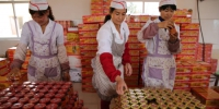 牟定腐乳成为国家地理标志保护产品 - 云南频道