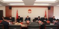 市人大常委会机关党组召开(扩大)会议 - 人民代表大会常务委员会